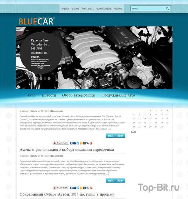 купить Автонаполняемый автомобильный сайт