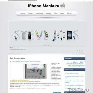 Сайт про iPhone купить