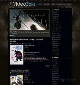 Купить готовый сайт Онлайн кинотеатр
