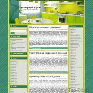 купить Автонаполняемый кулинарный сайт