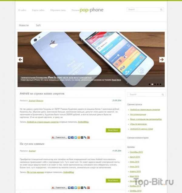 купить Автонаполняемый сайт на тему смартфонов