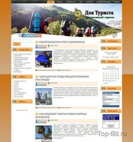 купить готовый Туристический сайт Top-Bit