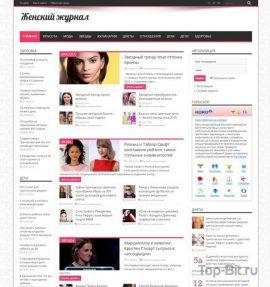 Купить готовый сайт Автонаполняемый Женский портал премиум