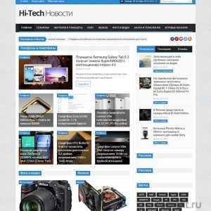 Автонаполняемый новостной Hi-Tech портал купить