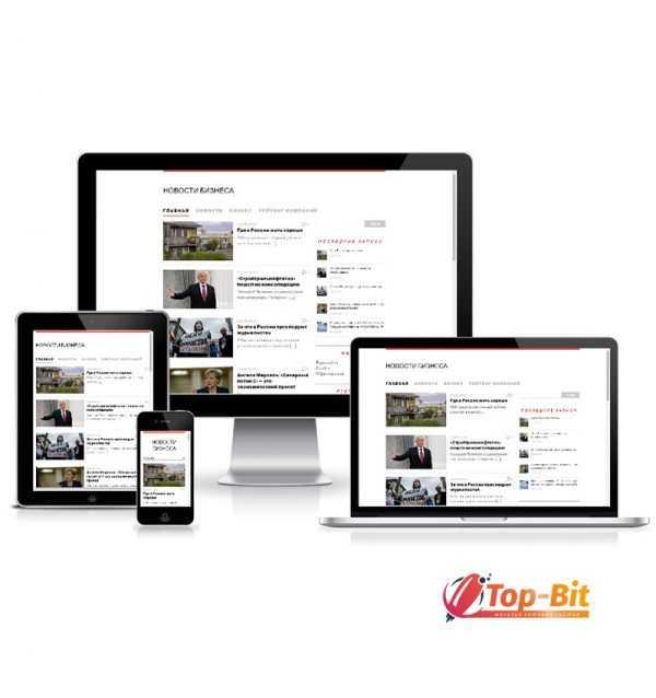 Купить Автонаполняемый сайт о бизнесе