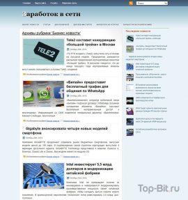 Купить Сайт о заработке в интернете на top-bit