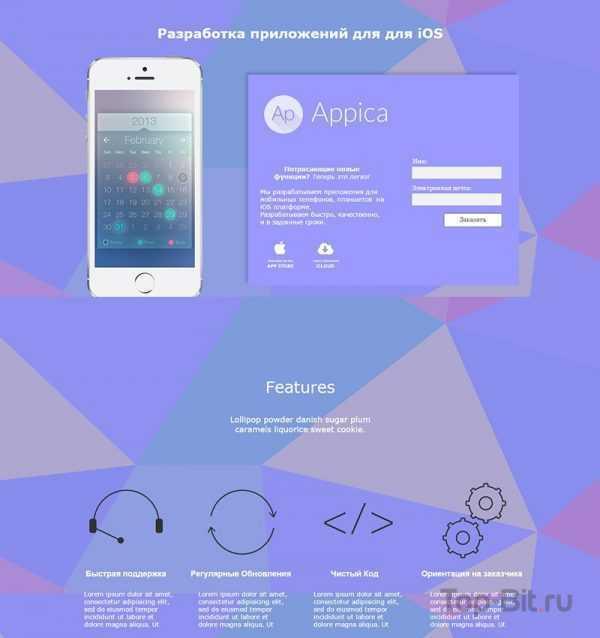 купить Landing Page по разработке приложений для iOS top-bit