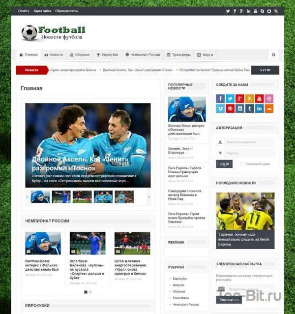 купить Автонаполняемый портал новости футбола