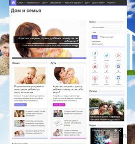 Купить готовый сайт Автонаполняемый портал Дом и семья