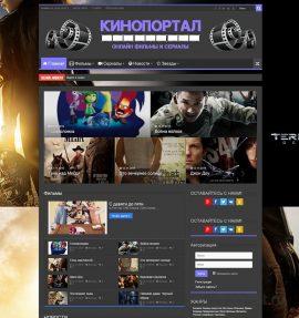 Купить готовый сайт Автонаполняемый Кино Портал онлайн фильмов и сериалов