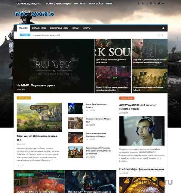 купить Автонаполняемый сайт мир RPG