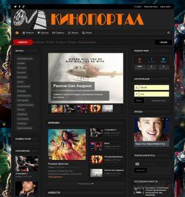 Автонаполняемый сайт фильмов и сериалов