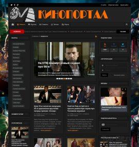 купить Автонаполняемый сайт фильмов и сериалов