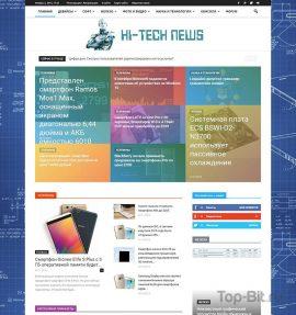 Автонаполняемый новостной Hi-Tech портал готовый
