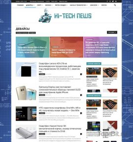 купить Автонаполняемый новостной Hi-Tech портал top-bit