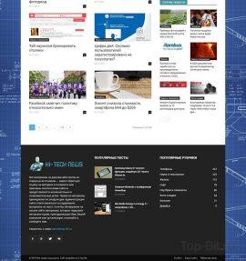 купить Автонаполняемый новостной Hi-Tech портал
