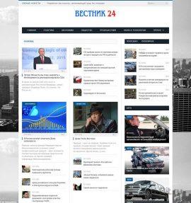 Купить готовый сайт Автонаполняемый новостной портал