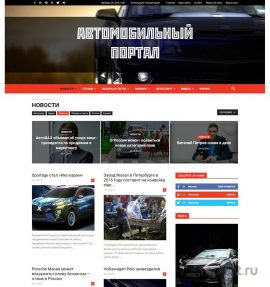 Купить готовый сайт Автонаполняемый Автомобильный портал