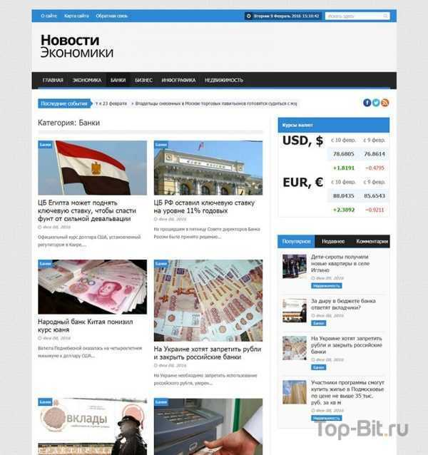 top-bit Автонаполняемый сайт новости экономики