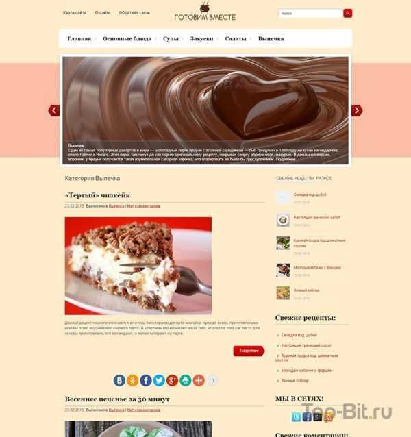 Купить готовый Автонаполняемый Кулинарный сайт