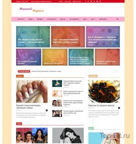 Купить готовый сайт Автонаполняемый Женский портал