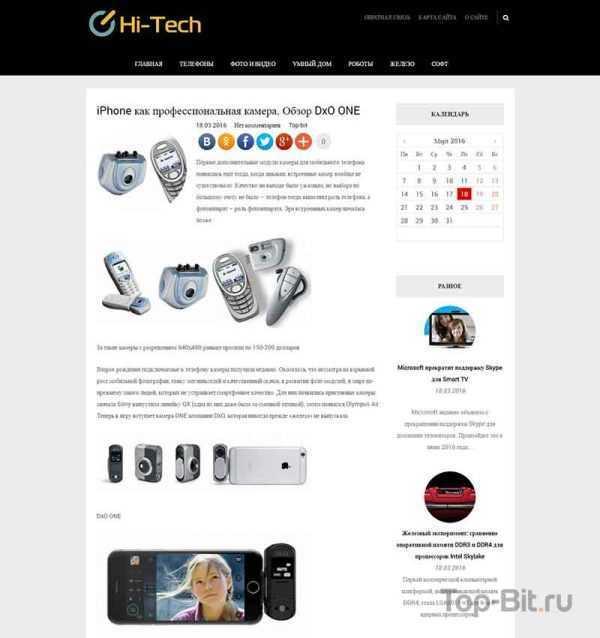 готовый Автонаполняемый Hi-tech сайт