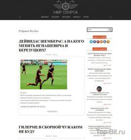 Купить готовый Автонаполняемый спортивный сайт