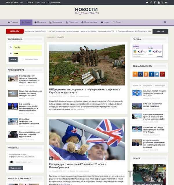 Купить готовый сайт Автонаполняемый новостной портал Казахстан