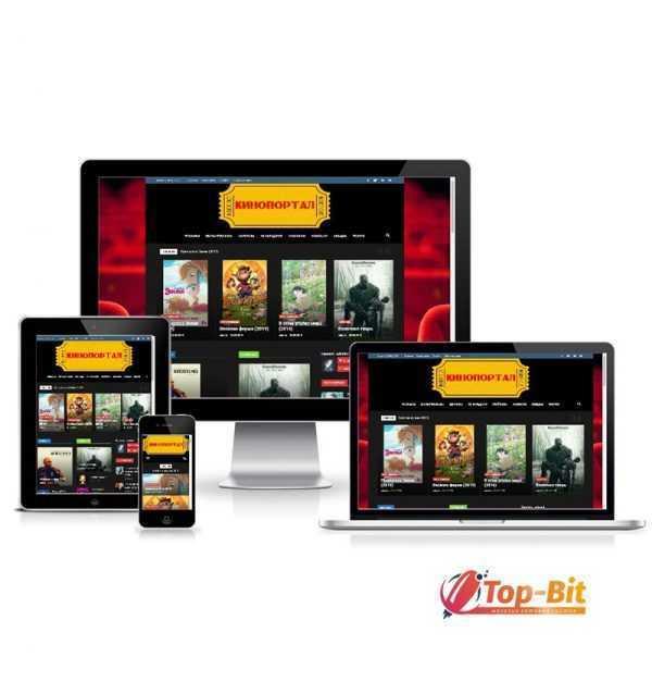 Купить Автонаполняемый сайт КиноПортал онлайн фильмов и сериалов