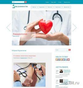 Автонаполняемый Медицинский сайт