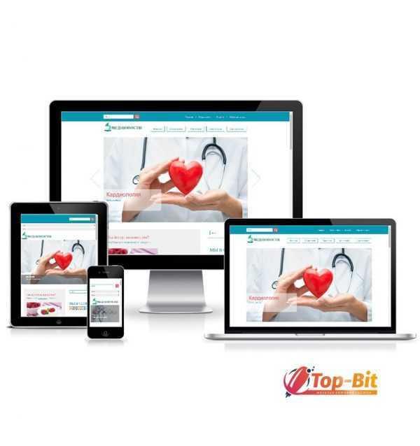 купить Автонаполняемый сайт медицинской тематики