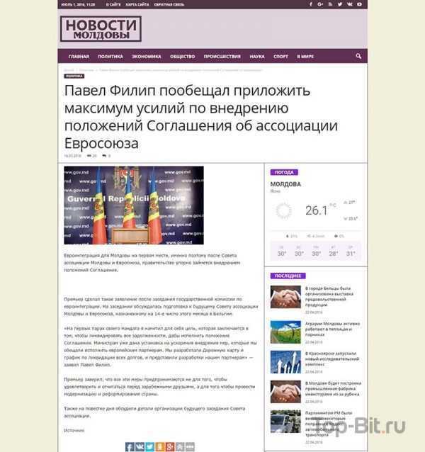 Купить готовый сайт Автонаполняемый новостной портал Молдавия