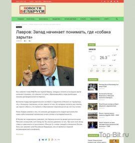 Купить готовый сайт Автонаполняемый новостной портал Белоруссия