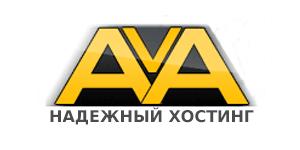 AvaHost.Ru - надежный хостинг для вашего автонаполняемого сайта