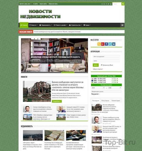 купить готовый Автонаполняемый портал Новости недвижимости топ-бит