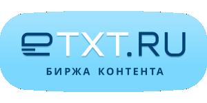 скачать Bit Torrent Ru - фото 11