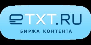 логотип компании eTXT.ru