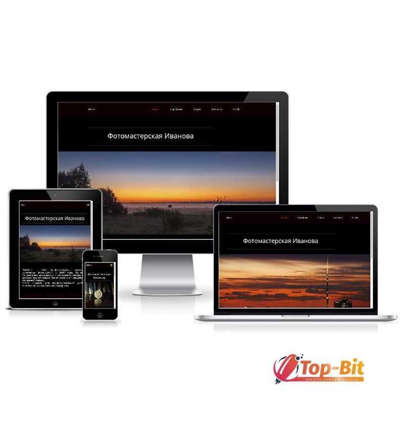 Купить Сайт портфолио