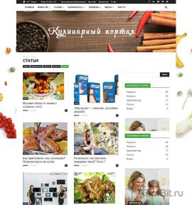 Купить готовый сайт Автонаполняемый Кулинарный портал