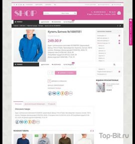 Купить готовый Интернет магазин одежды с онлайн оплатой