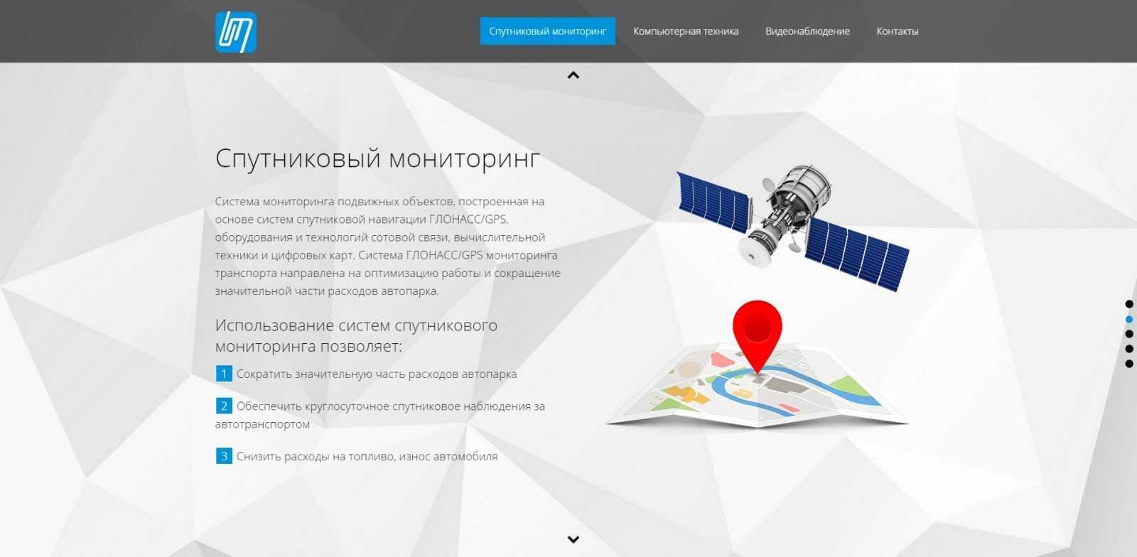 Сайт Информационные технологии ITQualiTy. Вы также можете заказать или купить похожий сайт у нас.