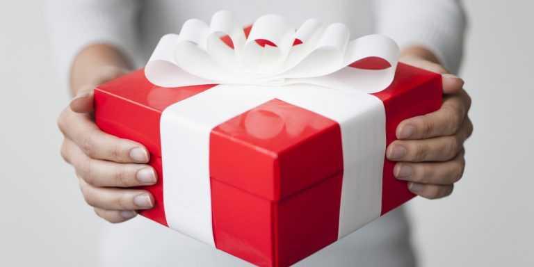 Жизнь нам дарит подарки 772
