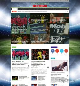 Купить готовый Автонаполняемый спортивный сайт. Главная страница автонаполянемого портала