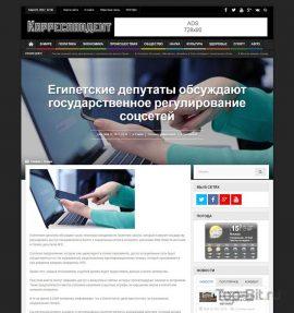 Купить готовый сайт Автонаполняемый новостной портал Корреспондент