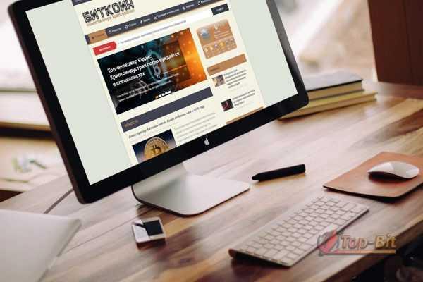 Купить Автонаполняемый новостной финансовый сайт Биткоин