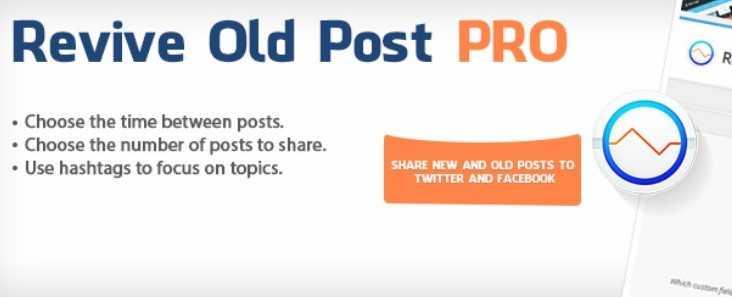 плагин публикации соцсети wordpress