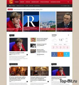 Купить готовый Автонаполняемый новостной политический сайт Политика 24