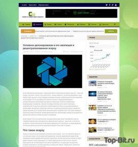Купить готовый Автонаполняемый новостной финансовый сайт Крипто Коин