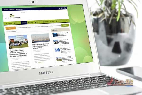 Купить Автонаполняемый сайт про криптовалюту Крипто Коин