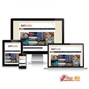 Купить Автонаполняемый сайт про криптовалюту Бит.com